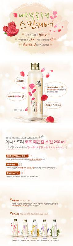 [Innisfree] Rose Clear Skin