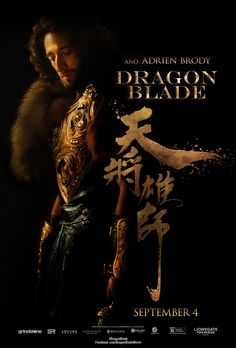 Adrien Brody Dragon Blade Character Poster