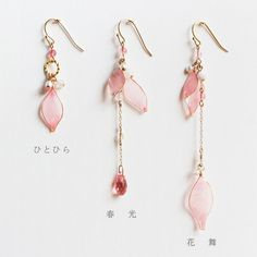 Ear Jewelry, Resin Jewelry, Cute Jewelry, Jewelry Crafts, Jewelery, Jewelry Making, Handmade Accessories, Jewelry Accessories, Handmade Jewelry