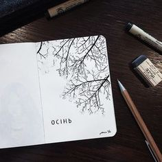 Bullet journal cover page, October cover page, Autumn drawings. @call.me.nana