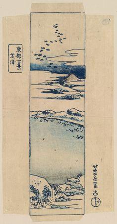 Shades of Indigo/Blue Color Story. Japanese Prints, Japanese Art, Graphic Design Illustration, Illustration Art, Art Occidental, Mont Fuji, Katsushika Hokusai, Beautiful Japanese Girl, Japanese Painting