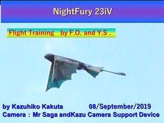 Kazuhiko Kakuta - YouTube Robot Bird, Best Flights, Train, Youtube, Strollers, Youtubers, Youtube Movies