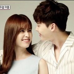 Lee Jung Suk, Lee Jong, Another Miss Oh, Mbc Drama, Han Hyo Joo, W Two Worlds, Second World, Actor Model, Yg Entertainment