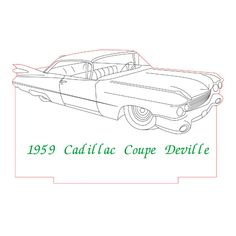 1959 cadillac 3d illusion lamp plan vector file for CNC - 3bee-studio