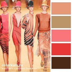 Модные сочетания цветов. Весна-лето 2014.