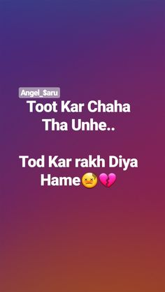 😖😖😖💔👍 Shyari Quotes, Funny True Quotes, Hurt Quotes, Words Quotes, Life Quotes, Manga Quotes, Qoutes, Love Hurts Quotes, First Love Quotes