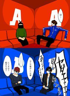 pixiv(ピクシブ)は、作品の投稿・閲覧が楽しめる「イラストコミュニケーションサービス」です。幅広いジャンルの作品が投稿され、ユーザー発の企画やメーカー公認のコンテストが開催されています。 Animation, Cartoon, Comics, Movie Posters, Japanese, Fictional Characters, Pixiv, Youtube, Art