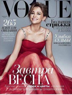 Vogue Russia February 2017 - Hailey Bennett