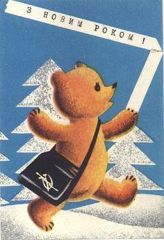 vintage Soviet postcard    http://www.mazaika.com/