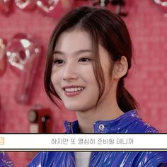 Sana Minatozaki, Twice Sana, Im Nayeon, Hirai Momo, Korean Group, All Icon, Love At First Sight, Girl Group, My Girl