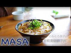 香煎滑嫩親子丼做法/ oyako don《MASAの料理ABC》 - YouTube