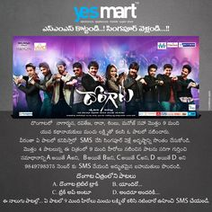 """#Yesmart Dhongaata Guess the Song Contest Guess the """"Special Song""""  from """"Dhongaata"""" Movie in which the Tollywood star Heros  Nagarjuna, Ravi Teja...overall 9 heroes is seen with Actress """"Manchu Laxmi"""". Send the right answer with an SMS The Lucky winners will get  1) Singapore tickets for Couple (Up & Down) 2) Blue Ray DVD Player 3) HeadPhone Set Lucky winner's are announced at Audio launch of """"Dhongaata"""" on 11-4-2015."""