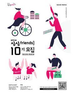 Design Inspiration, Movie Posters, Graphics, Graphic Design, Film Poster, Printmaking, Billboard, Film Posters