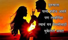 Preyasi