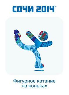 Sochi 2014.  Figure Skating pictrogram