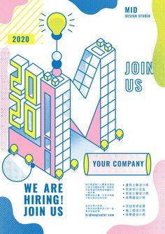Typographic Design, Typography, Layout Design, Web Design, Candy Photography, 90s Art, 3d Letters, Japan Design, Communication Design