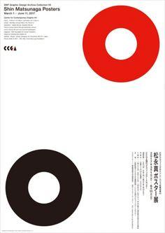 松永真は、現代日本を代表するグラフィックデザイナーの1人である。彼は、「生活すべてがデザインである」という信条のもと、身の回りのデザインに鋭い批評眼を向けて既成概念を打破し、私たちを取りまくデザイン環境を改革してきた。 …