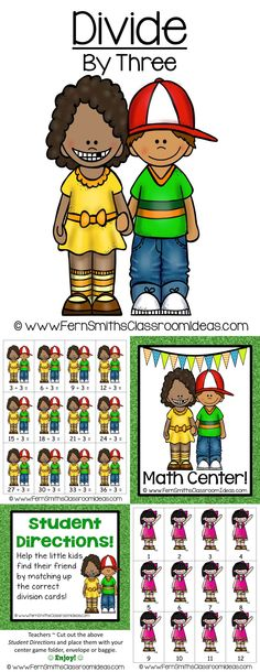 Quick and Easy to Prep Division Center Game Divide By Three Concept for Back to School with a Cute Kid Theme! #TPT $Paid