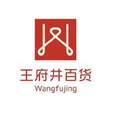 WangFujing - https://www.behance.net/gallery/Wangfujing/255492