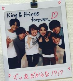 My King, Prince, Polaroid Film, Cute, Kaito, Random, Instagram, Lovers, Kawaii