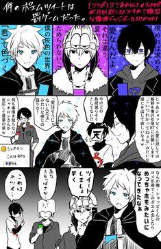 Five Nights At Freddy's, Manga, Anime, Character, Mango, Manga Anime, Manga Comics, Anime Music, Anima And Animus