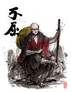 Samurai Captain Picard! ^^ LOVE Captain Picard. Coolest guy ever. Calligraphy: Indomitable