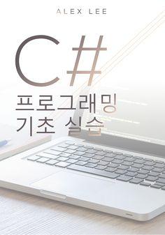 이 책은 C# 기초를 공부하고 있는 초보자들이 보다 쉽고 빠르게 C# 프로그래밍을 이해하고 활용할 수 있도록 한 전자책입니다. 현재 C# 문법을 공부하고 있거나, C# 을 어느 정도 익힌 초보 개발자들에게 필요한 것은 자신의 실력을 향상시킬 수 있는 적절한 수준의 실습 과제를 가지고 직접 C# 프로그래밍을 진행해 보는 것입니다. 본 교재에서 제공하고 있는 다양한 실습 프로젝트를 진행하면서 C# 프로그래밍 실력을 키워 보세요. Laptop, Electronics, Vr, Laptops, The Notebook