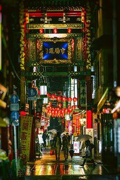 横浜中華街 | Flickr - Photo Sharing!