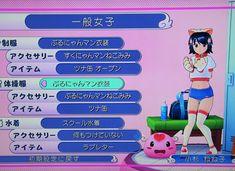 Safe Search, Image Memes, Emo Boys, Vaporwave, Zine, Aesthetic Anime, Good Music, Techno, Cyber