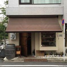 어제, 도쿄에 왔구나 싶던 곳 #여행스타그램 #새댁스타그램 #도쿄#k_in_tokyo