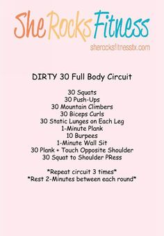 Dirty 30 Workout   @Shelia Rocks Fitness