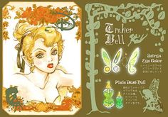 Tinkerbell makeup collection concept