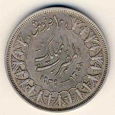 Egypt 1939 Farouk silver 10 Piastres XF+