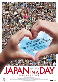 映画『JAPAN IN A DAY [ジャパン イン ア デイ]』 - シネマトゥデイ  (C) 2012 FUJI TELEVISION NETWORK,JAPAN IN A DAY FILMS LTD.