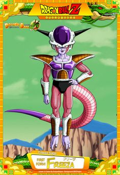 Dragon Ball Z - First Form Freeza by DBCProject on DeviantArt