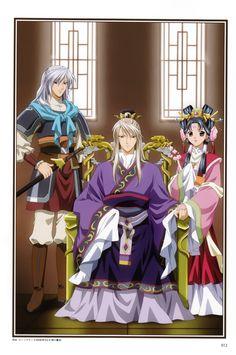 Seiran, Ryuuki and Shuurei