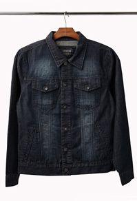 Lightly Faded Denim Jacket #Festival2013 #21Men #Summer