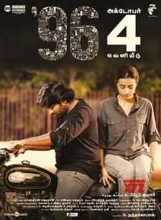 96 Movie Latest Poster - Social News XYZ releasing Oct Tv Watch, Movies To Watch, Movie Photo, I Movie, Trisha Movies, Vijay Tv Serial, Tamil Movies Online, Star Wars Watch, Still Picture