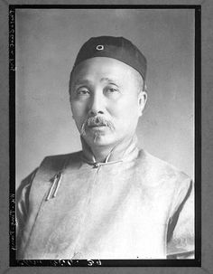 Defending Mixed Marriages 异族通婚. 有何不可 Against a chorus of racist warnings about the perils of miscegenation, a few voices spoke up in defense of Chinese-white intermarriage.  One such voice was that of the great Wu Ting Fang, Chinese Minister [Ambassador] to the U.S.