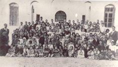 School of Olympos Karpathos Karpathos, Snow, School, Outdoor, Outdoors, Outdoor Games, The Great Outdoors, Eyes, Let It Snow