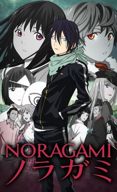Noragami Poster