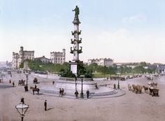 In during the Napoleonic Wars, Vienna became the capital of the Austrian Empire and continued to play a major role in European and world politics, includi Congress Of Vienna, Austrian Empire, Austro Hungarian, Vienna Austria, Old Pictures, Historical Photos, Hungary, 19th Century, Paris Skyline
