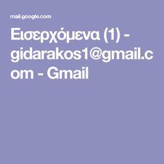 Εισερχόμενα (1) - gidarakos1@gmail.com - Gmail