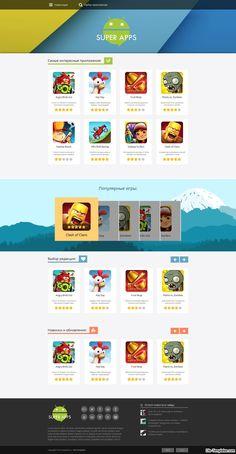 Super Apps для DLE #templates #website #шаблон #сайт