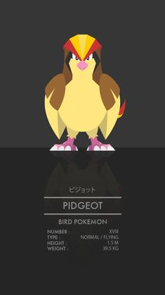 Pidgeot by WEAPONIX on deviantART