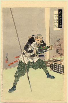 Nakamura Kansuke Masatoki, one of the 47 Ronin. Art Occidental, The Last Samurai, Hokusai, Japan Painting, Japanese Warrior, Traditional Japanese Art, Samurai Art, Korean Art, Japanese Prints