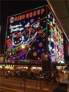 super cute Hello Kitty lights in Hong Kong