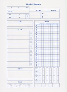 D-DAY?GM・GN?無料印刷できるスタディープランナーデイリータイプ《Type4》の使い方 | スタディープランナー手帳塾 Notes Template, Planner Template, Printable Planner, Printable Scrapbook Paper, Printables, Planner Inserts, Templates, Study Planner, Planner Pages