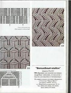 Burda S401 Vzory - Isabela - Knitting 2 - Picasa Web Albums