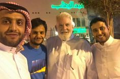 With Khaled and his cousins in Riyadh.